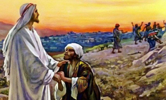 Pour ceux qui n'ont pas cherché le royaume de Dieu: miséricorde Seigneur