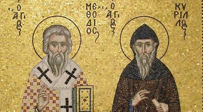 Saint Cyrille et Méthode