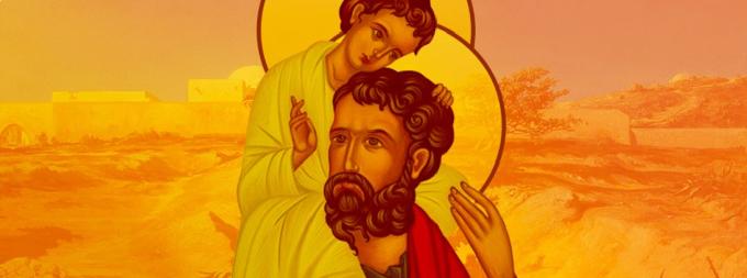 Saint Joseph qui fait dodo