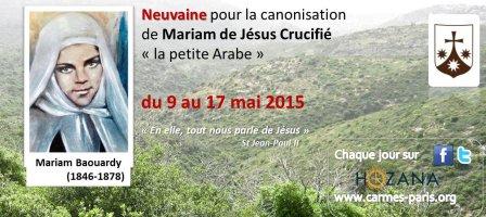 Prions pour la canonisation de Mariam de Jésus Crucifié