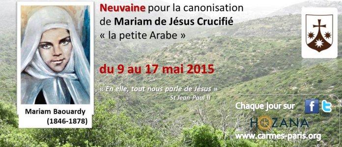 prions pour la canonisation de mariam de j u00e9sus crucifi u00e9