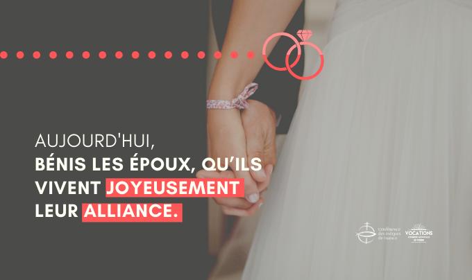 Jour 3 - Prions pour les personnes mariées