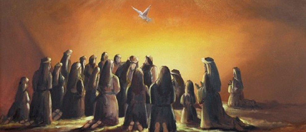 Acampamento de Pentecostes