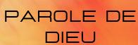 118861-les-merveilles-de-la-pentecote