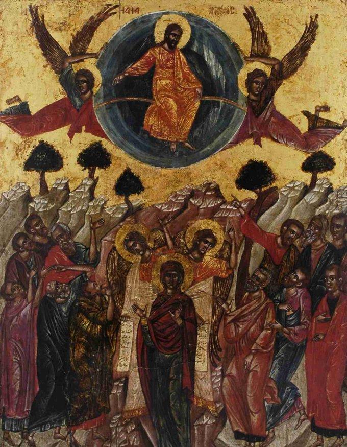 Belle fête de l'Ascension !