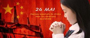 Prions pour les chrétiens de Chine le 24 mai