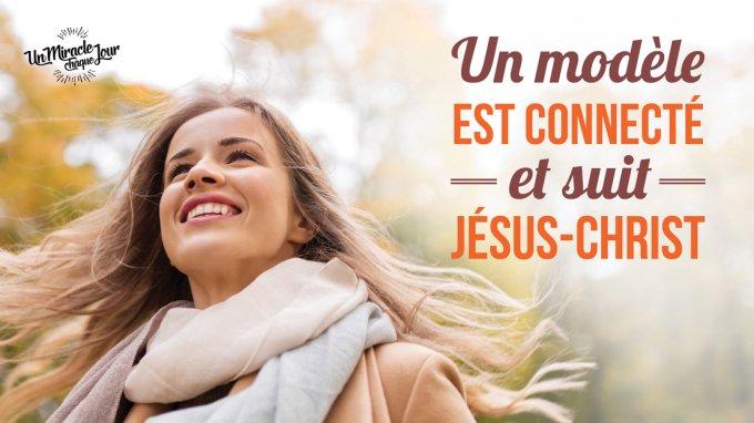 🙏🏼 Votre intimité avec Jésus fait la différence 🙌🏽