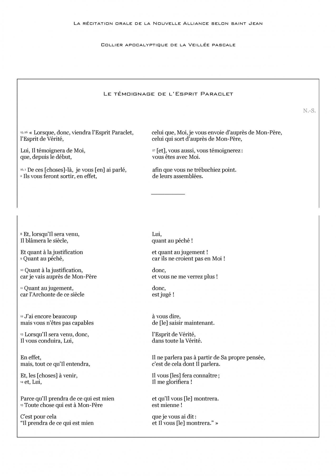 153203-le-temoignage-de-l-esprit-solennite-de-la-pentecote-annee-b