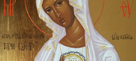 Projet de loi bioéthique : neuvaine au Cœur Immaculé de Marie