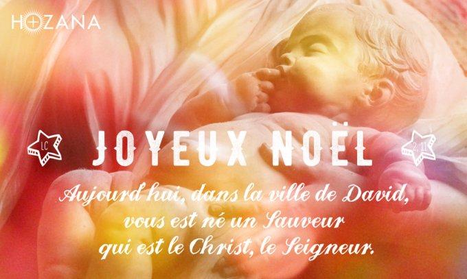 Lettre n°6 : Sainte année sous le signe de la Miséricorde !