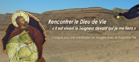 Prions avec Elie - Retraite de Carême : 40 jours de feu !