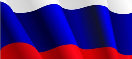 Prions pour la Russie et ses dirigeants