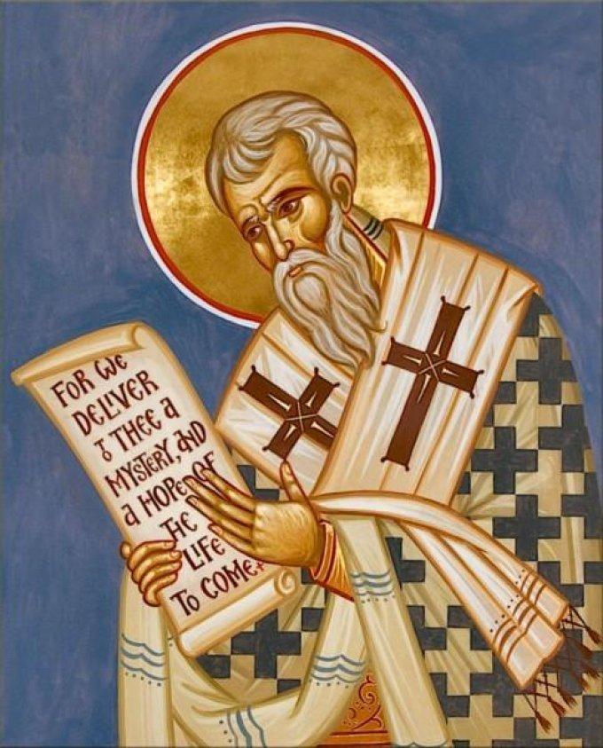 Le 18 mars : Saint Cyrille de Jérusalem
