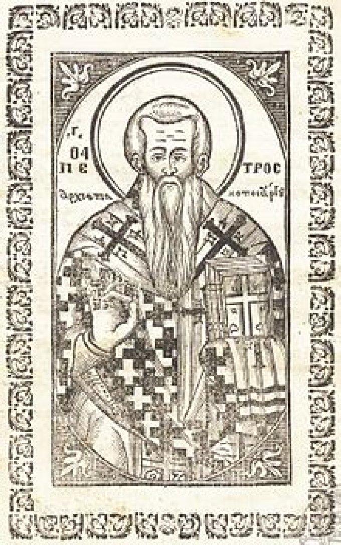 Le 3 mai : Saint Pierre d'Argos