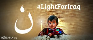 Prions pour les Chrétiens d'Irak - #LightForIraq