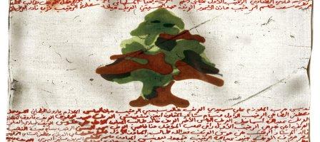 Prions pour L'armée libanaise