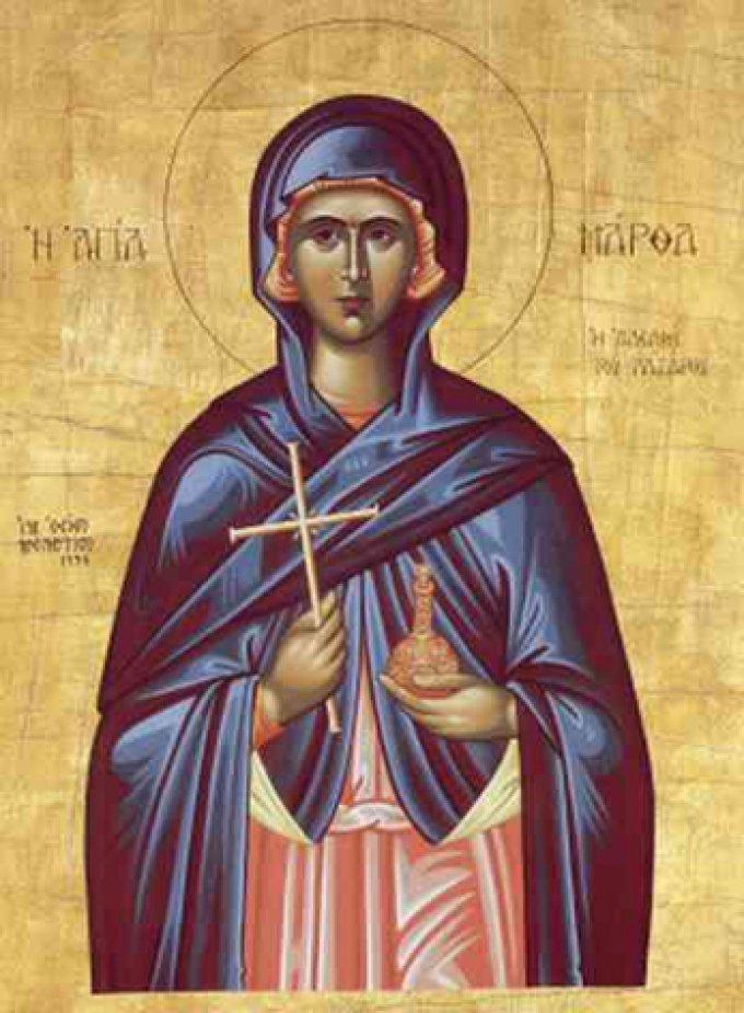 Le 29 juillet : Sainte Marthe