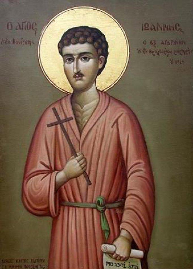 Le 23 septembre : Saint Jean de Konitsa