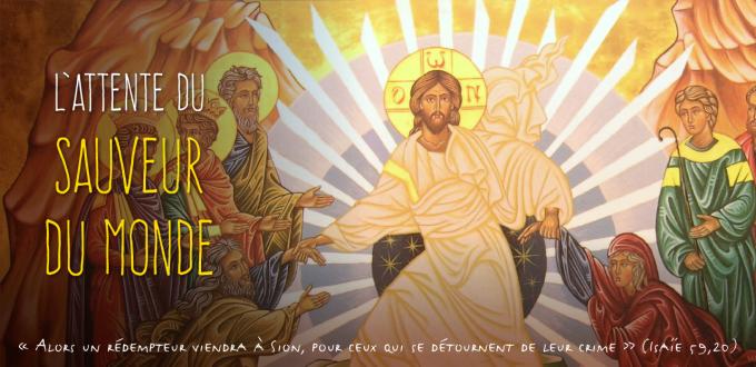 24 - Entrons dans l'Avent 2016 P.Marie-Eugène et les Prophéties Bibliques - Page 2 31623?customsize=680