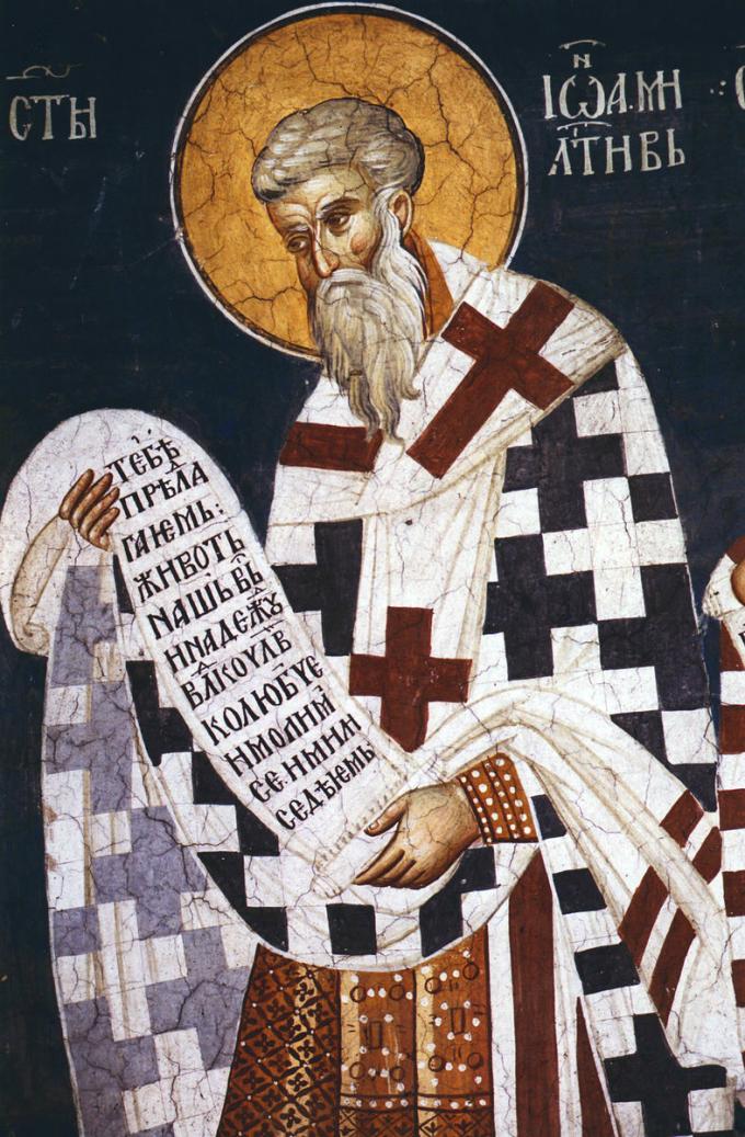 Le 23 janvier : Saint Jean l'Aumônier