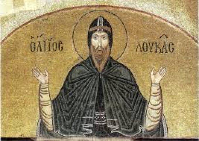 Le 7 février : Saint Luc le Jeune