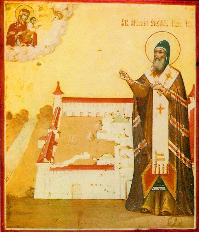 Le 2 février : Saint Arsène de Tver