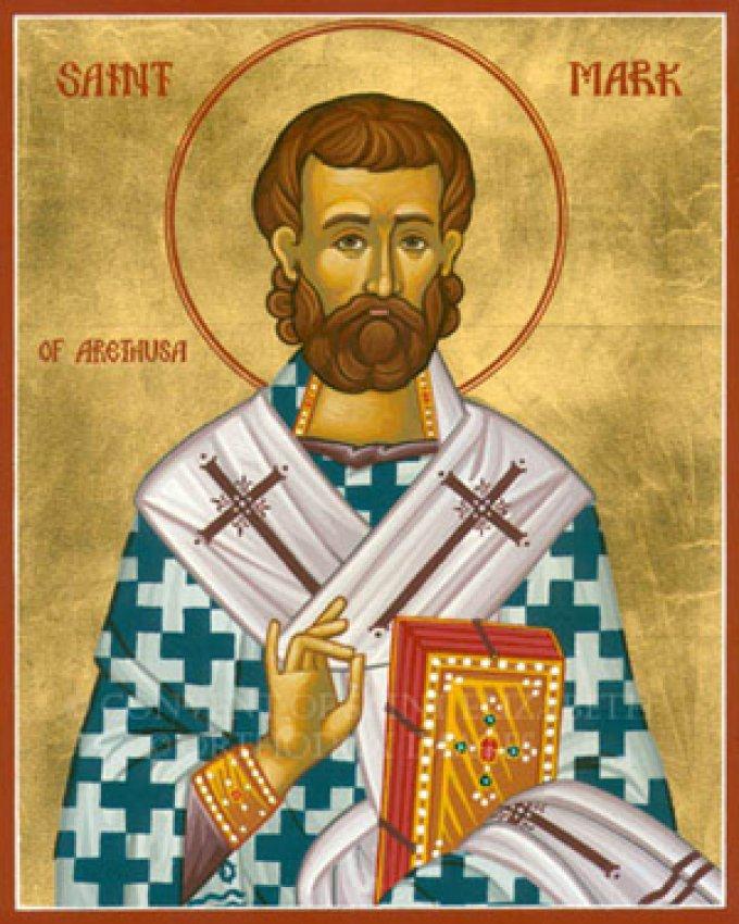 Le 29 mars : Saint Marc d'Aréthuse