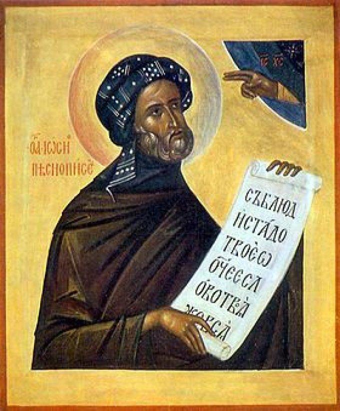 Le 3 avril : Saint Joseph l'Hymnographe