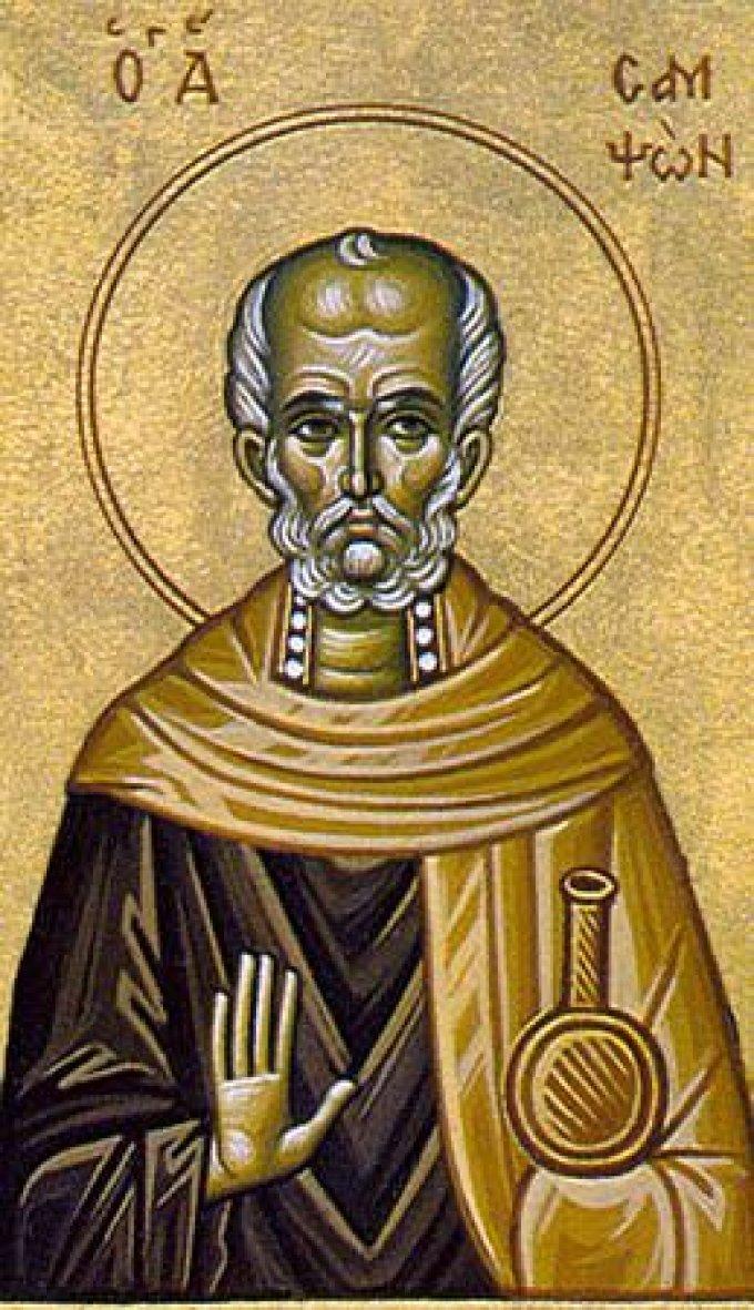 Le 27 juin : Saint Samson l'Hospitalier