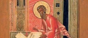 Lecture commentée de l'Evangile selon St Matthieu