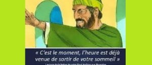 Un conseil sur comment prier « pour changer »