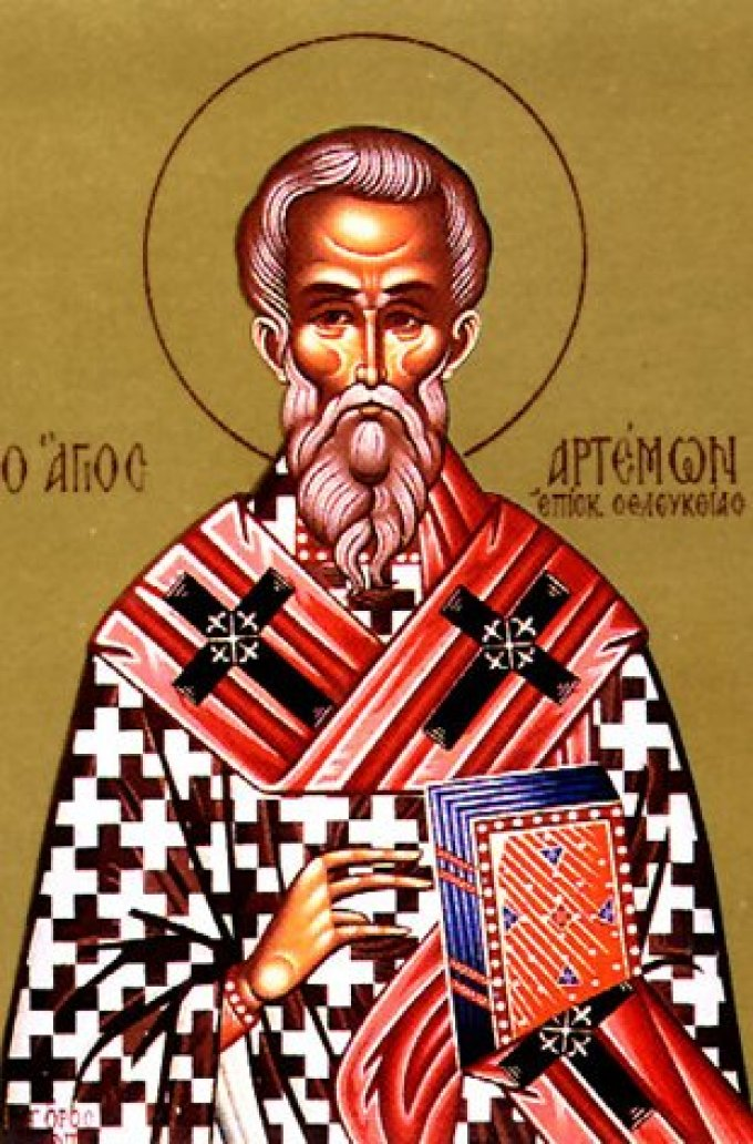 Le 24 mars : Saint Artémon