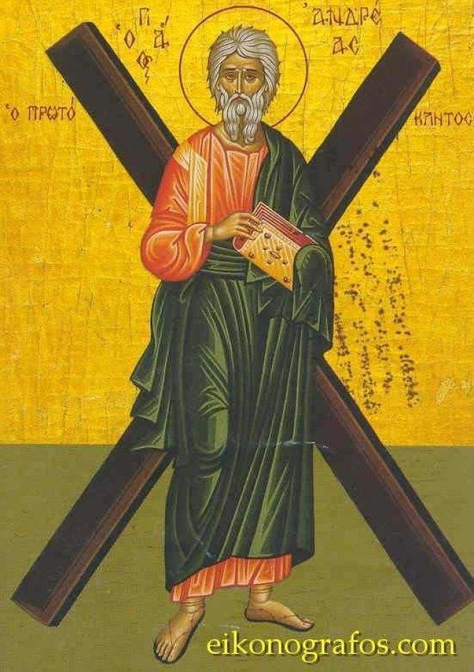 Prière à St André, apôtre considéré fondateur de l'Église d'Orient