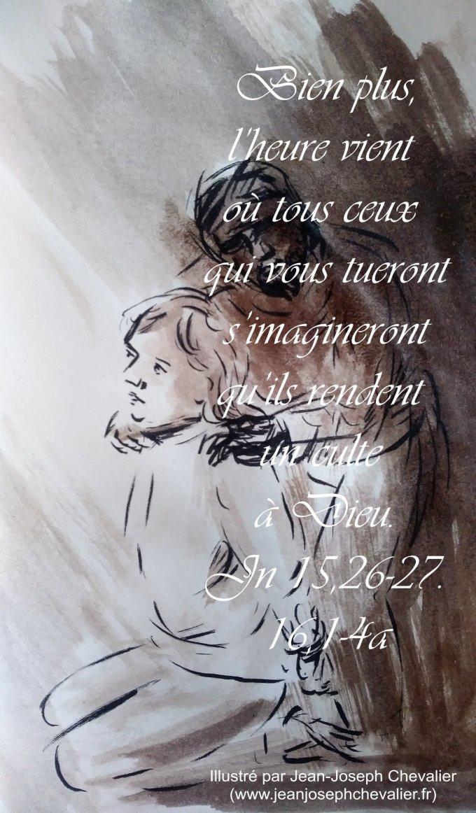 Evangile du jour illustré du 7 Mai 2018 par un dessin au lavis