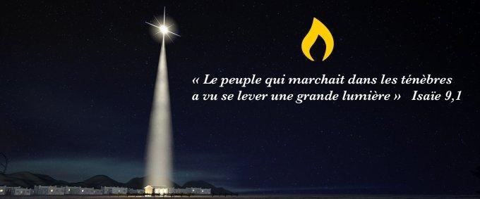 3ème jour : La Nativité