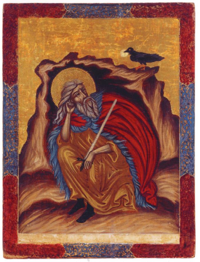 Hymne au prophète Elie fêté le 15 juillet
