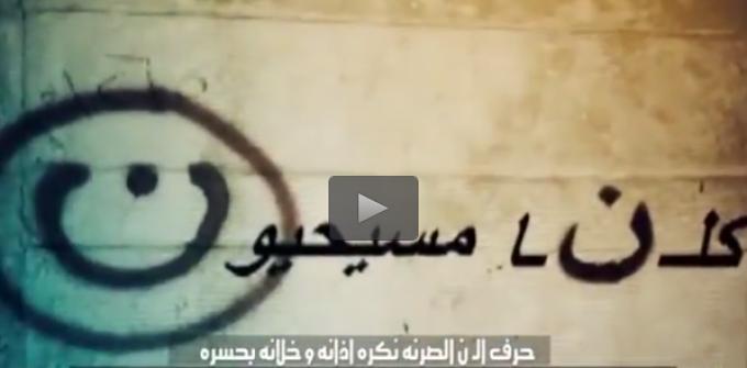 Un irakien de confession musulmane chante la déchirure de son peuple causée par Daesh