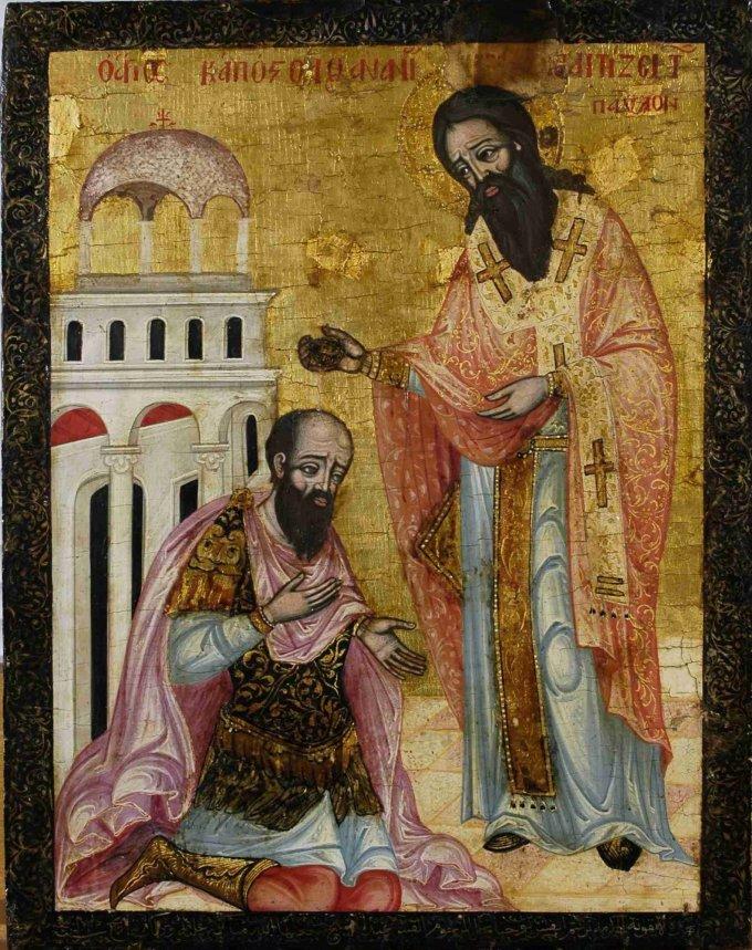 Prière de Saint Paul