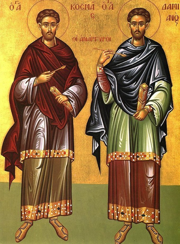 Le 26 septembre : Saints Côme et Damien