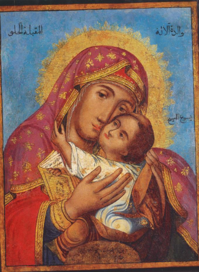 Prions avec Marie pour le temps de l'Avent
