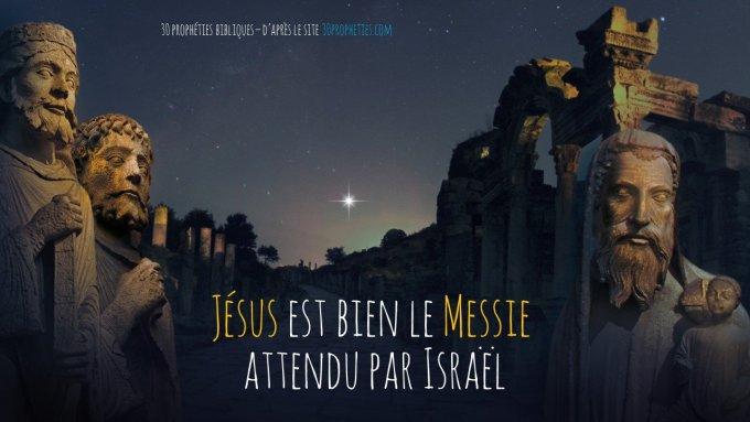Nouvelle vidéo Marie de Nazareth : Jésus est bien le Messie attendu par Israël