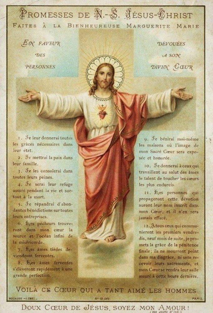 Le Sacré-Coeur de Jésus