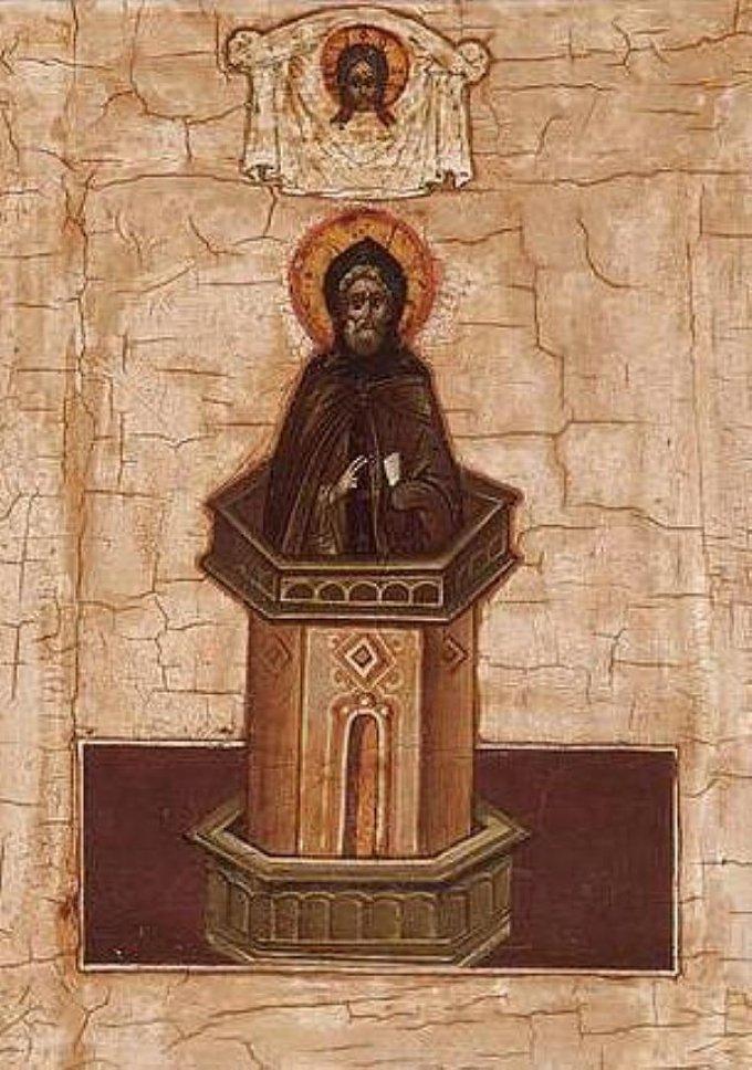 Le 12 mars : Saint Syméon
