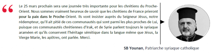 78549-en-union-de-priere-avec-sa-beatitude-younan-patriarche-d-antioche-et-d-orient
