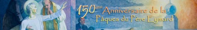 79168-9aine-eucharistique-a-s-eymard---7e-jour-31-juillet