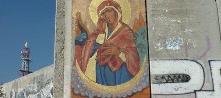 Prions pour les chrétiens de Terre Sainte