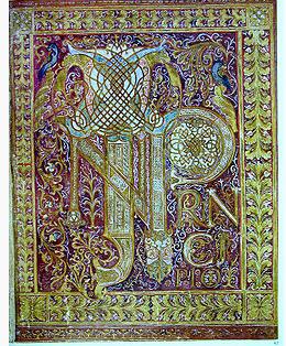 80016-le-rosaire-la-nativiteun-enfant-nous-est-ne