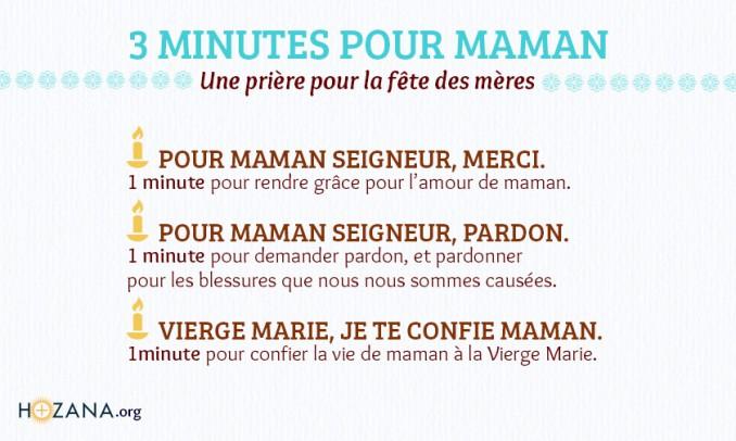80628-pour-maman-pour-la-fete-des-meres