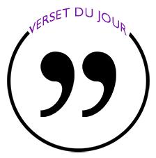 81553-j38-car-tu-es-mon-dieu