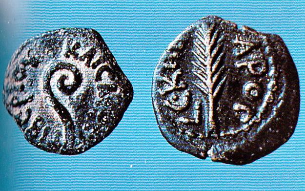 83751-regina-caeli-laetare-alleluia